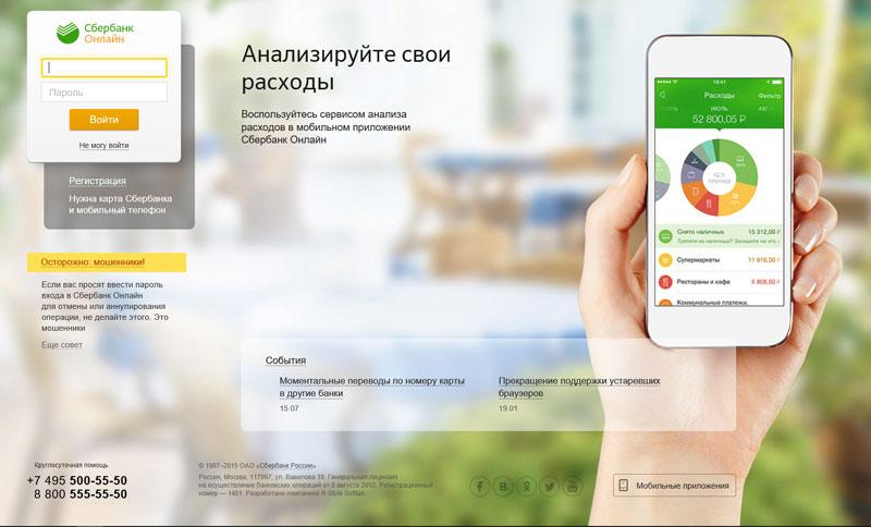 кредит под залог недвижимости красноярск